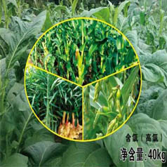 Compound fertilizer material